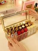 化妝品收納盒 家用玻璃防塵非亞克力套裝架子唇膏女生桌面整理XW