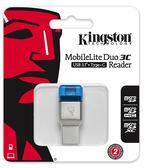 Kingston 金士頓 TypeC【FCR-ML3C】MobileLite DUO 3C USB3.1 讀卡機