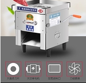 金科電動絞肉不銹鋼小型家用切菜機肉片肉絲切片大功率切肉機商用QM 向日葵