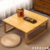 折疊小桌子家用餐桌小戶型折疊桌學習桌小方桌多功能簡約吃飯桌子 創意家居