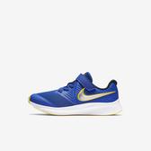 Nike Star Runner 2 Psv [AT1801-404] 中童鞋 慢跑 運動 休閒 輕量 透氣 避震 藍