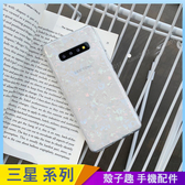 粉彩貝殼紋 三星 Note9 Note8 亮面手機殼 夢幻貝殼 保護殼保護套 全包邊軟殼 防摔殼