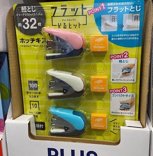 [COSCO代購] C118334 PLUS POWER ASSISTED STAPLE 輕鬆訂雙排平針釘書機 3組釘書機及釘書針10號