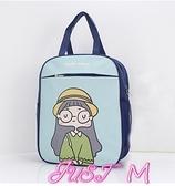 補習袋美術袋手提書袋小學生補習袋牛津布防水補課包學生書袋 JUST M