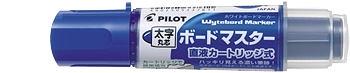 《享亮商城》WMBM-18BM-L 藍色 粗字圓頭-可換卡水白板筆 百樂