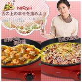 日本NICOH 多功能披薩機/烤肉機/壽喜燒機 PS-502