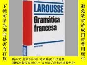 二手書博民逛書店Gramatica罕見francesa   Study Aid French GrammarY405706 J