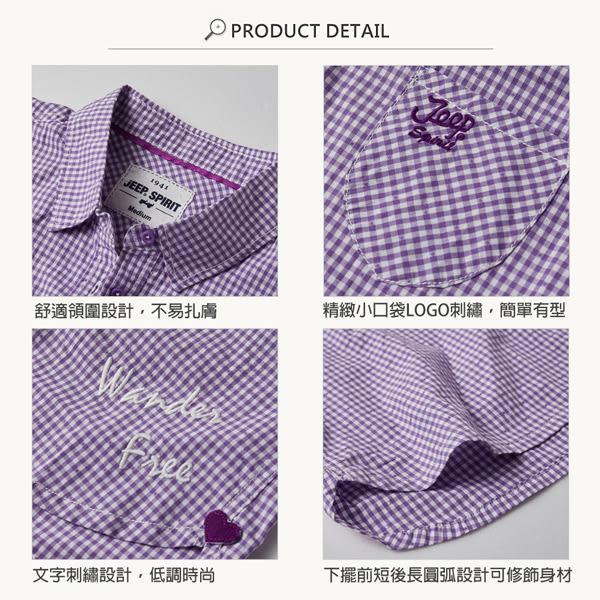 【JEEP】女裝 造型緹花格紋短袖襯衫-紫