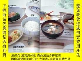 二手書博民逛書店JAPANESE罕見RECIPES 60 with english description book[56]-日式