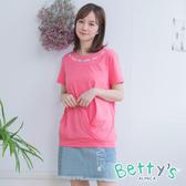 betty's貝蒂思 拼接印花牛仔短裙(牛仔藍)