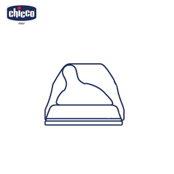 chicco-天然母感-奶瓶蓋