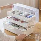 醫藥箱家用分層大容量便攜應急常備藥小藥箱家庭裝藥品收納盒 小時光生活館