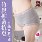 女性高腰蕾絲褲 竹碳纖維 微笑MIT台灣製 No.8850-席艾妮SHIANEY