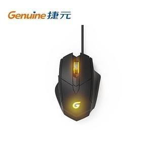 【綠蔭-免運】Genuine捷元 GGM-1000 電競滑鼠