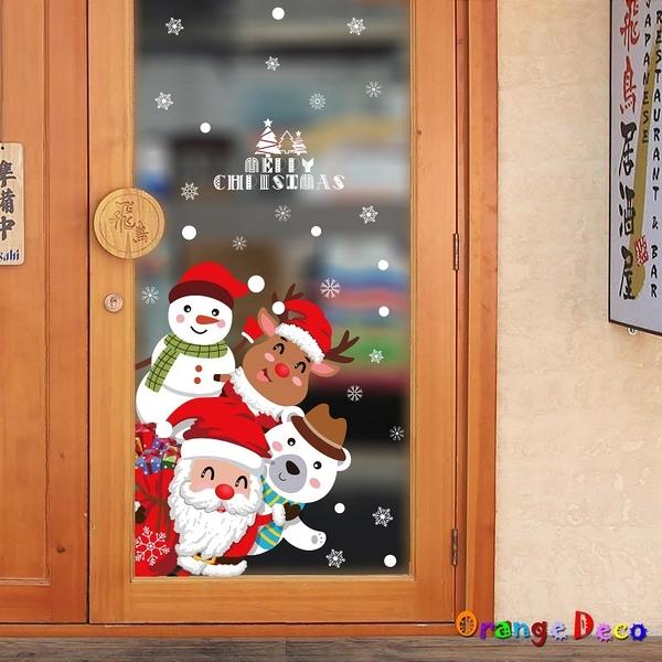 壁貼【橘果設計】聖誕快樂 DIY組合壁貼 牆貼 壁紙 室內設計 裝潢 無痕壁貼 佈置