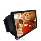 手機放大器大屏高清f2伸縮防輻射通用3d螢幕投影看電視電影器 快速出貨