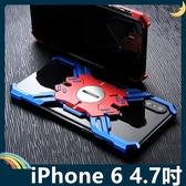 iPhone 6/6s 4.7吋 英雄系列金屬框 正義/復仇者聯盟 旋鈕款 防摔高散熱 支架 保護套 手機套 手機殼