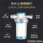 熱水器洗衣機淋浴凈水過濾器家用小型前置水管進水馬桶自來水龍    《圓拉斯》