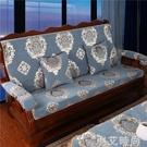 新款紅實木沙發坐墊加厚海綿帶靠背中式防滑老式聯邦連體木椅座墊 NMS小艾新品