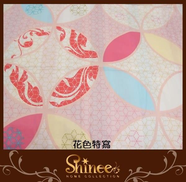 原價3980↘SHINEE 100%純棉《花樣粉彩》標準雙人(5X6.2尺)四件式薄被套床包組
