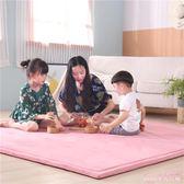 爬行墊 地墊客廳臥室加厚地毯墊子兒童爬行墊寶寶防摔床邊LB2292【Rose中大尺碼】
