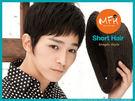 MFH韓系男生假髮◆BIGBANG舞台指...