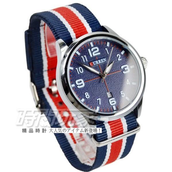 CURREN 卡瑞恩 簡約潮男時尚男錶 日期視窗 帆布造型錶 防水手錶 深藍x紅 CU8195B5