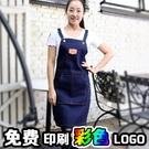 牛仔布無袖圍裙 咖啡店師可愛純棉帆布廚房男女韓版時尚工作服訂製LOGO店名 降價兩天