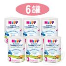 HiPP 喜寶 雙益幼兒成長奶粉/配方3...