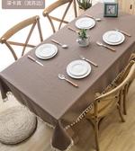 桌布防水防油免洗餐桌布