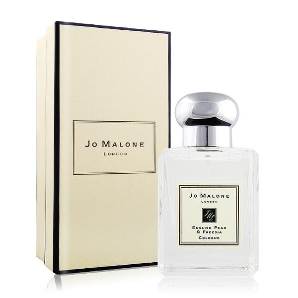 Jo Malone 英國梨與小蒼蘭香水(50ml)-國際航空版-限量規格版【美麗購】