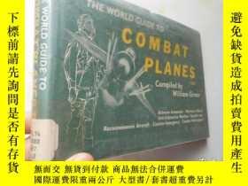 二手書博民逛書店The罕見World Guide To Combat Plane