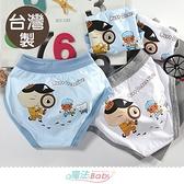 男童內褲(四件一組) 台灣製卡通屁屁偵探授權正版純棉三角內褲 魔法Baby