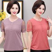 中老年女裝胖媽媽裝中年t恤短袖上衣加肥加大碼套裝夏裝寬鬆洋氣 Korea時尚記