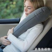 充氣枕u型枕午睡枕吹氣便攜式旅行枕戶外護頸椎枕坐火車飛機脖子靠枕 KB8362【歐爸生活館】