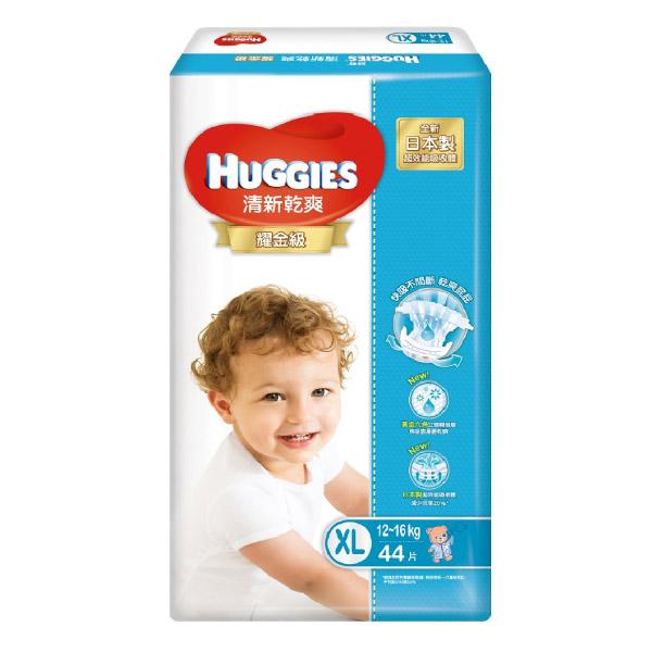 Huggies 好奇 耀金級 清新乾爽紙尿褲 XL號 (44片/4包/箱)【杏一】