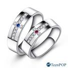 情侶對戒 ATeenPOP 珠寶白鋼戒指 深情不渝 送刻字 十字架 單個價格 情人節禮