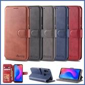 小米 紅米 Note 6 Pro ?米Note5 小牛紋皮套 手機皮套 掀蓋殼 插卡 手機支架 皮套 保護套