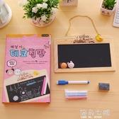 日韓創意文具原木可掛式雙面小黑板白板留言板家用教學留言小學生小黑板畫板