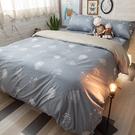 縹藍樹梢 枕套乙個 100%精梳棉 台灣製