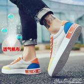 板鞋夏季男鞋2018新款鞋子男韓版潮流板鞋男士休閒鞋男 曼莎時尚