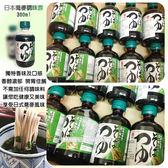 日本 蕎麥調味露(瓶)