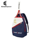 球包GreetSpeed網球包 羽毛球包背包 單肩斜挎包兒童青少年背包 小山好物