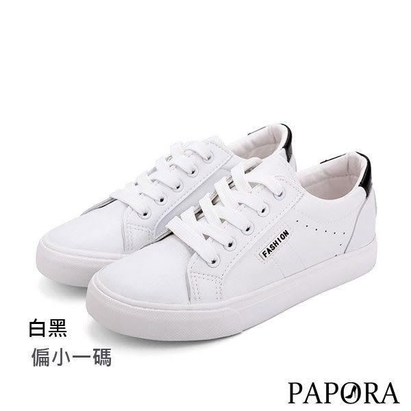 PAPORA綁帶耐走小白鞋KG8633白/白黑/白綠(偏小)