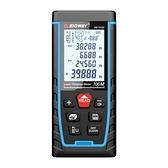 深達威激光測距儀手持紅外線測量尺電子尺高精度量房儀器距離測量 青木鋪子「快速出貨」