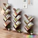 樹形書架落地簡易兒童家用省空間學生創意簡約臥室收納置物小書櫃 2021新款書架
