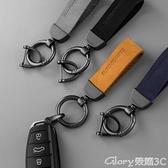 鑰匙掛件 牛皮鑰匙扣掛件創意個性簡約汽車遙控器鍊圈環男女士情侶一對掛飾 榮耀