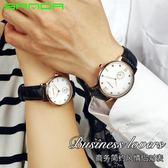 時尚女生防水石英錶女錶韓版超薄個性情侶手錶時裝錶《小師妹》yw53