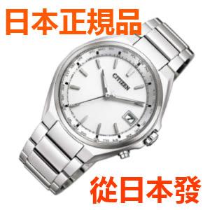 免運費 日本正品 公民CITIZEN  ATTESA Direct flight 太陽能電台時鐘 男士手錶 CB1120-50A