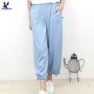 【春夏新品】American Bluedeer - 牛仔刺繡寬褲